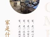 碧桂园·凯旋城资讯配图