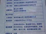 桃花缘资讯配图
