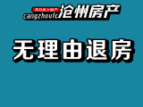 荣盛·泰享嘉府资讯配图