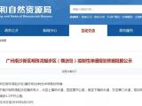 中交汇通中心资讯配图
