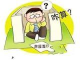 福晟钱隆城资讯配图