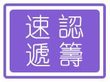 华润翡翠府资讯配图
