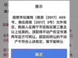瀚德·IBC汇智广场资讯配图