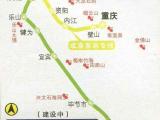 北大资源燕楠国际资讯配图
