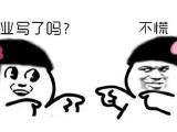 安建·枫林源筑资讯配图