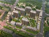 中国铁建国际公馆资讯配图