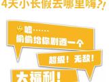 碧桂园星悦台资讯配图