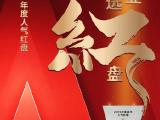 温州吾悦广场·璟悦府资讯配图