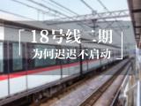 上海长滩资讯配图