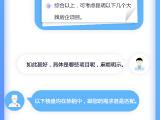 中南碧桂园樾府资讯配图