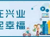 兴业·玉兰花园资讯配图