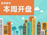 华联城市中心资讯配图