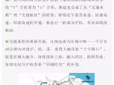 风华绮轩资讯配图