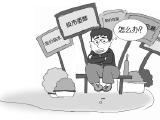 龙湖春江天玺资讯配图