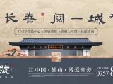 弘阳博爱湖一號资讯配图