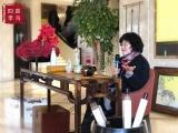 华远·裘马四季(北京)资讯配图