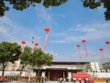 珠江中央城资讯配图