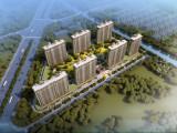 桐乡鸿翔海棠湾售楼中心发布—售楼部地址-电话-价格-在售