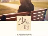 天元广场·玺园资讯配图