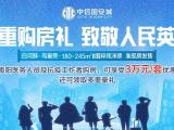 中信国安城资讯配图
