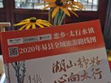 恋乡太行水镇二期资讯配图