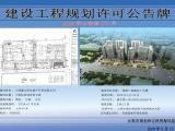 海唐广场资讯配图