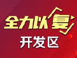 润江壹號资讯配图