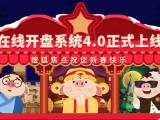 新旺太阳城资讯配图