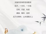 大龙湾资讯配图