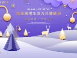 秦皇岛万达广场资讯配图