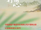 江南国际城资讯配图