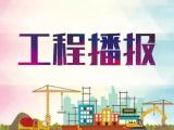 中梁·首府资讯配图