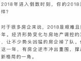 新城吾悦广场资讯配图