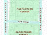 万科正定文化村资讯配图