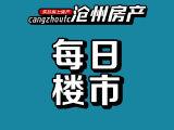 天成·玉玺台资讯配图