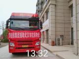 碧桂园·凤凰城资讯配图