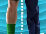 宝峰山语二期资讯配图