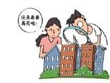 首地云梦台资讯配图