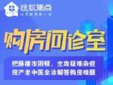 茂润海棠苑资讯配图