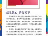 蓝光云报芙蓉园资讯配图