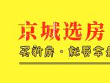 K2十里春风资讯配图