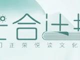 正荣宝嘉·江滨府资讯配图