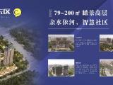 蓝天·尚东区资讯配图