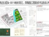 常州世茂广场资讯配图