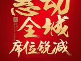 中国铁建·安吉山语城资讯配图