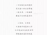 荣正金域兰庭资讯配图