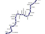 龙光世纪中心资讯配图