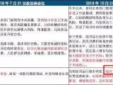 福阳广场资讯配图