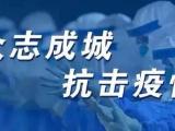 紫荆澜庭资讯配图