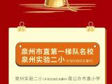 宝嘉青年社区·誉璟资讯配图